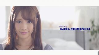 PHim sex của em Kana Momonogi