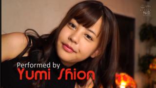 Phim sex của em Yumi Shion